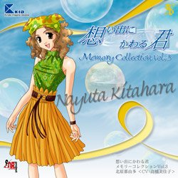 秋之回忆系列  周边音乐CD