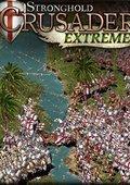 要塞:十字军东征增强版 海报