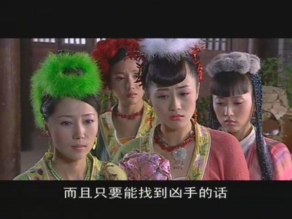 少年包青天Ⅲ - 电视剧图片 | 电视剧剧照 | 高清海报